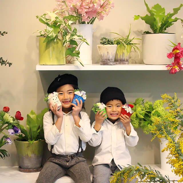 花育 浜松 花屋