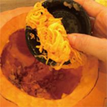 ジャックオーランタン かぼちゃ 種をとる