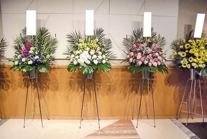 コンサート 花 浜松 スタンド花