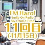 花育・ワークショップ/発表会に贈るお花-My Choice Time