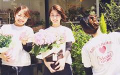 【アルバイト・未経験OK】フラワーショップスタッフ募集|豊橋のお花屋さんSoel Flowers