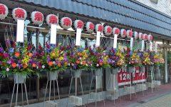 開店祝いのお花 スタンド花