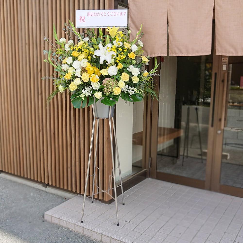 開店祝いのスタンド生花