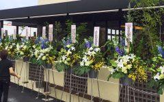 求人情報 お花の配達 浜松 花屋