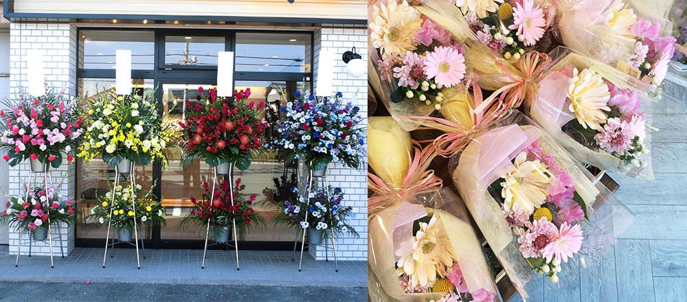取りまとめ注文対象:スタンド生花・花束