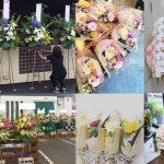 【法人・店舗様へ】御祝いのお花の取りまとめ注文